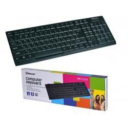 Klawiatura standardowa przewodowa MSONIC USB CYRYLICA MK151